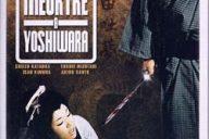 Meurtre à Yoshiwara