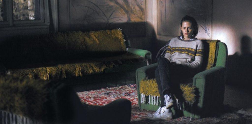 """Kristen Stewart dans """"Personal Shopper"""""""