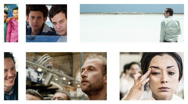 Un état du monde et du cinéma